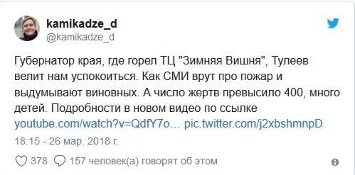 Stigmatisez, bloquez, plantez!  Qui travaillera pour le bénéfice de la Russie?