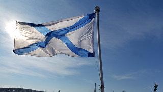 Le drapeau de St. Andrew