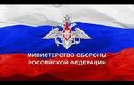 Guerre de Syrie: briefing du colonel-général Sergueï Roudskoi