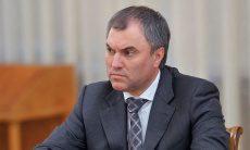 """Volodin a rappelé à la Lettonie l'origine des manteaux de fourrure avec des """"poux russes"""""""