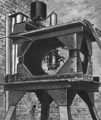 Banc d'essai GDL dans la cour de Ioannovskogo ravelin avec moteur ORM-50.  Copier  1933