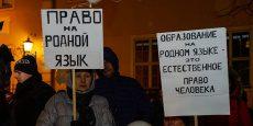 Réforme des écoles russes.  Deuxième partie, rationnelle