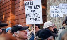 Les parents en colère vont marcher à Riga contre l'abolition des écoles russes
