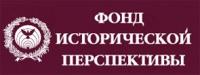 Le nouveau site de la Fondation Historical Perspective