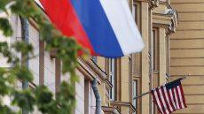 Les États-Unis continueront d'améliorer leurs relations avec la Russie