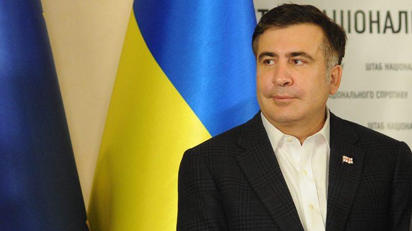 Mikhaïl Saakachvili / Source: 1tv.ge