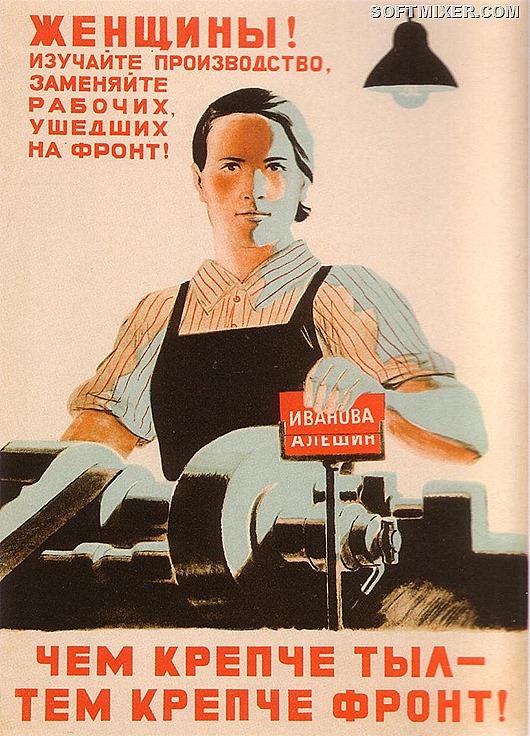 Eiges-1941