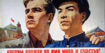 La Chine et la Russie construisent ensemble des armes