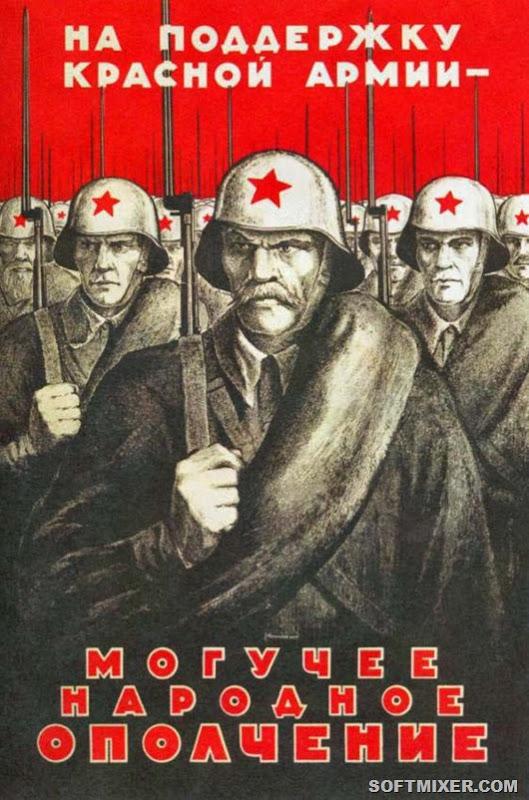 Na-podderzhku-krasnoy-armii-moguchee-narodnoe-opolchenie1