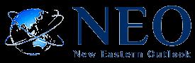 NEO: une perspective orientale