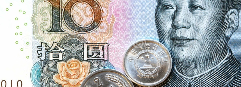Réussir là où Kadhafi a échoué : un expert soutient que le yuan peut mettre fin au pétrodollar