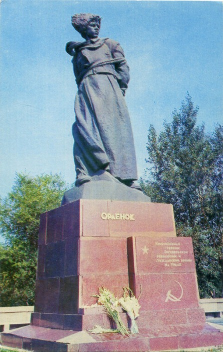 Monument à l'aigle.  Photo: RuTraveller