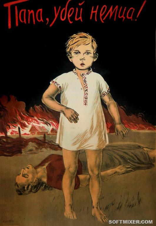 affiche-1942e