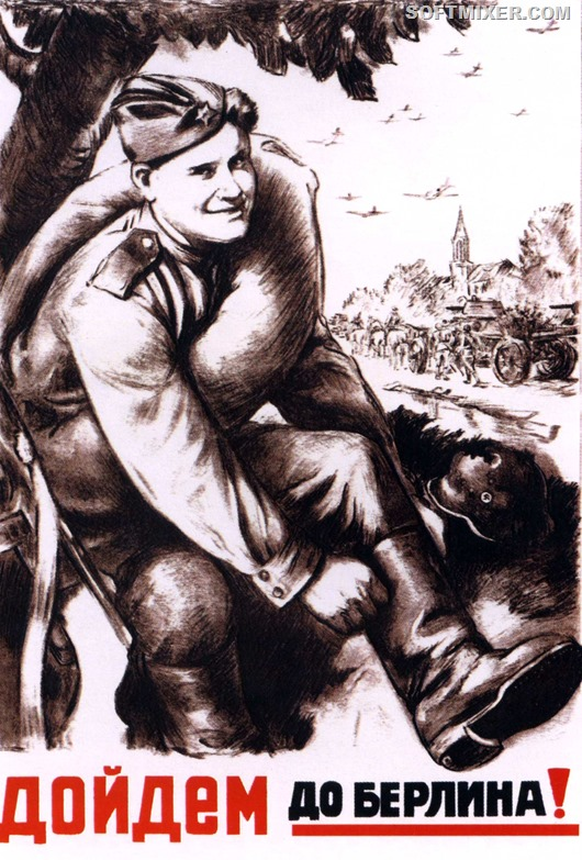 affiche-1944e