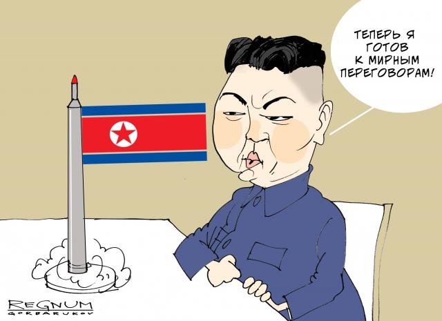 Il semble que la «guerre des nerfs» commence à gagner Kim