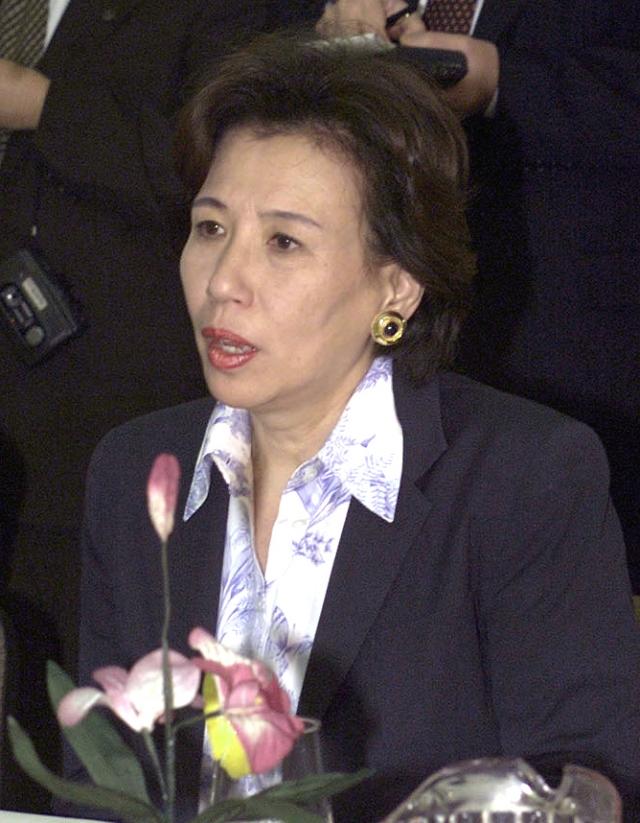 Makiko Tanaka