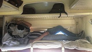 Mexicain dans une voiture réservée