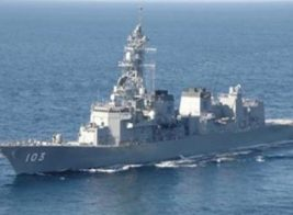 Ethiopia Navy